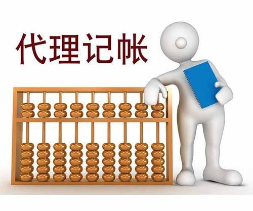 <b>代理亿博代理佣金成为大多数企业选择的原因是什么</b>